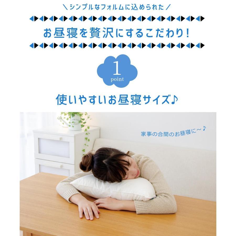枕 まくら お昼寝枕 デスク用 専用カバー付き オフィス おひるね クッション 昼寝|makura|04