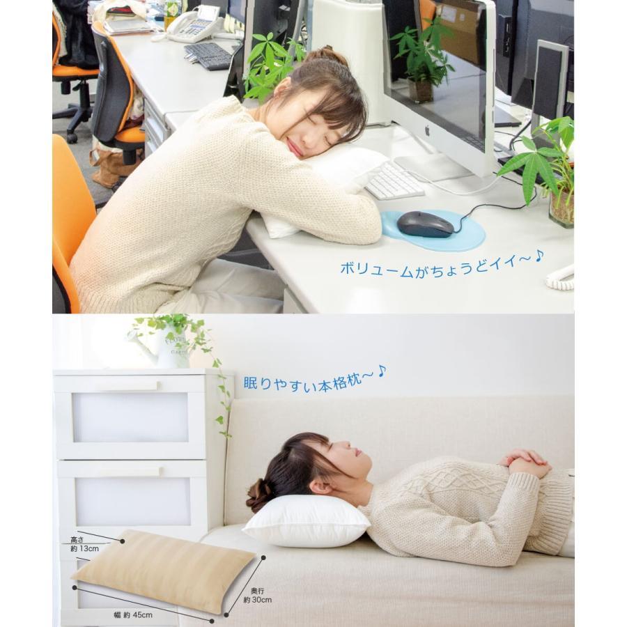 枕 まくら お昼寝枕 デスク用 専用カバー付き オフィス おひるね クッション 昼寝|makura|05