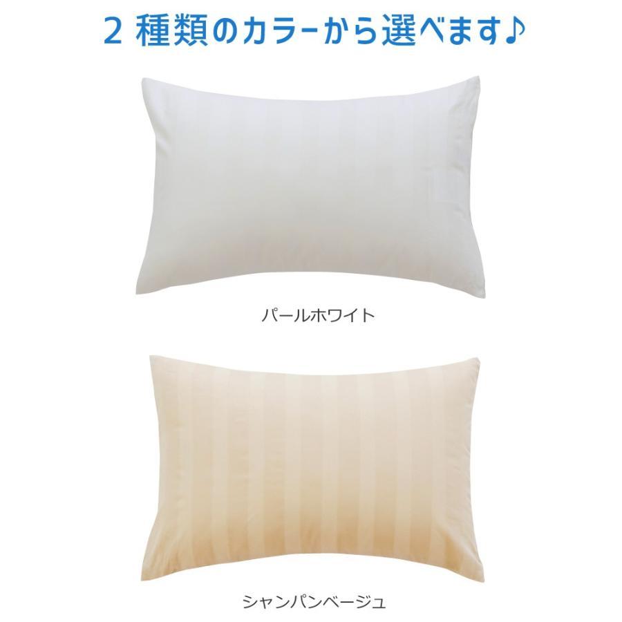 枕 まくら お昼寝枕 デスク用 専用カバー付き オフィス おひるね クッション 昼寝|makura|08