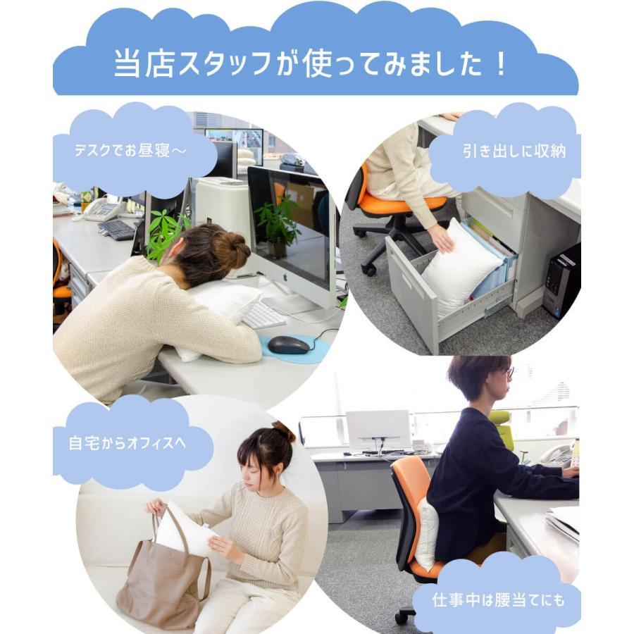 枕 まくら お昼寝枕 デスク用 専用カバー付き オフィス おひるね クッション 昼寝|makura|09