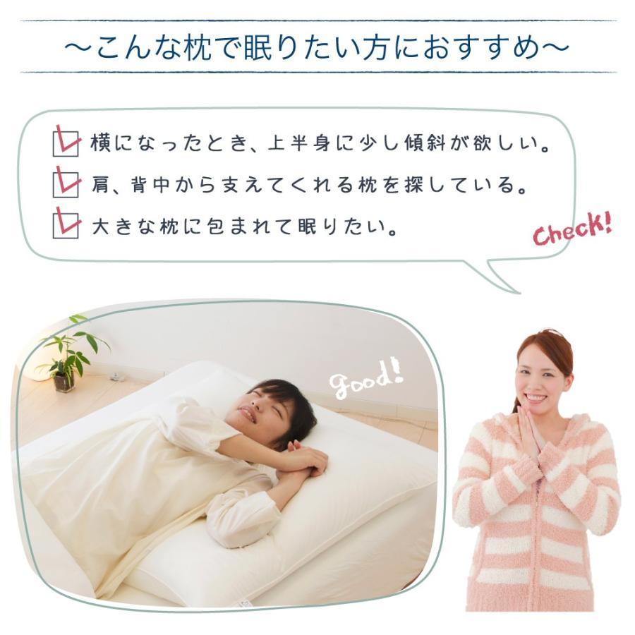 枕 上半身を支える枕 78×78 ハーフボディ ホテル枕 大きい ビッグ ヨーロピアンピロー makura 02