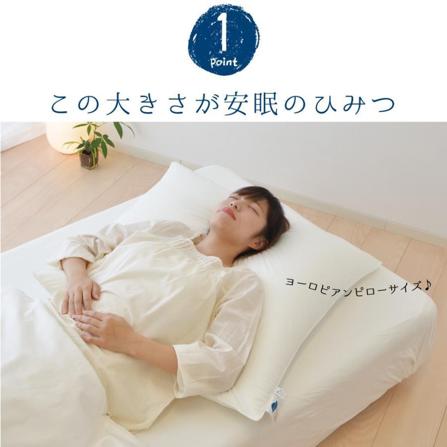 枕 上半身を支える枕 78×78 ハーフボディ ホテル枕 大きい ビッグ ヨーロピアンピロー makura 04