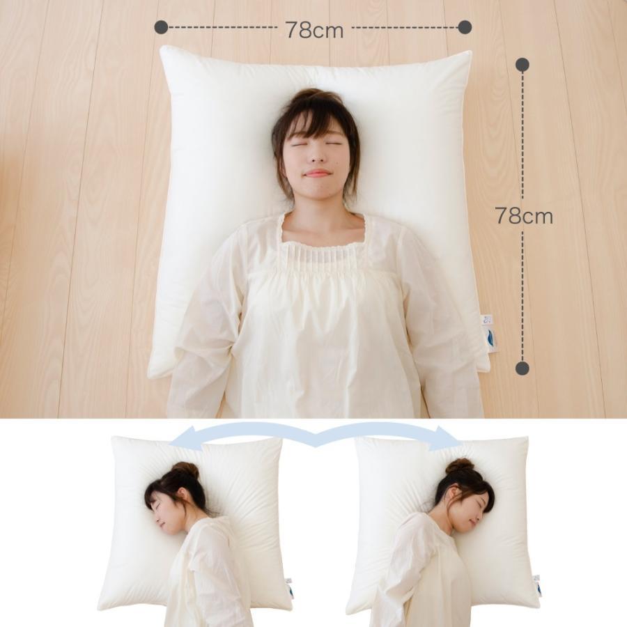枕 上半身を支える枕 78×78 ハーフボディ ホテル枕 大きい ビッグ ヨーロピアンピロー makura 05