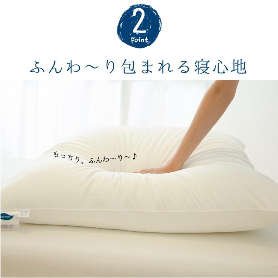 枕 上半身を支える枕 78×78 ハーフボディ ホテル枕 大きい ビッグ ヨーロピアンピロー makura 06