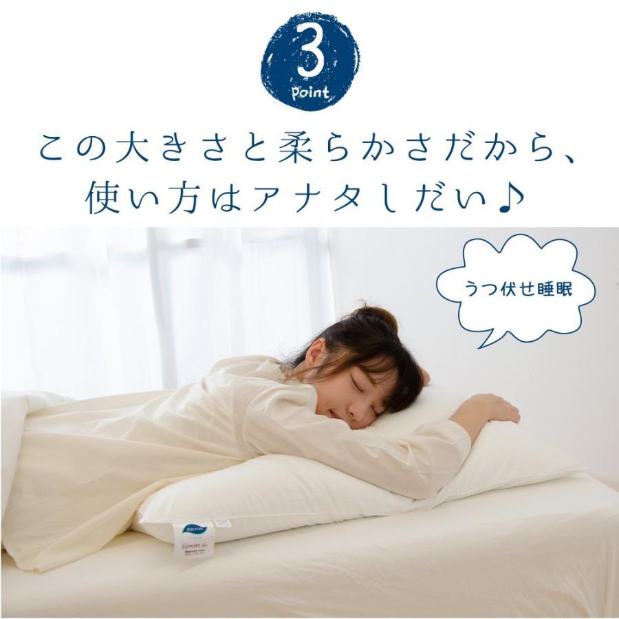 枕 上半身を支える枕 78×78 ハーフボディ ホテル枕 大きい ビッグ ヨーロピアンピロー makura 08