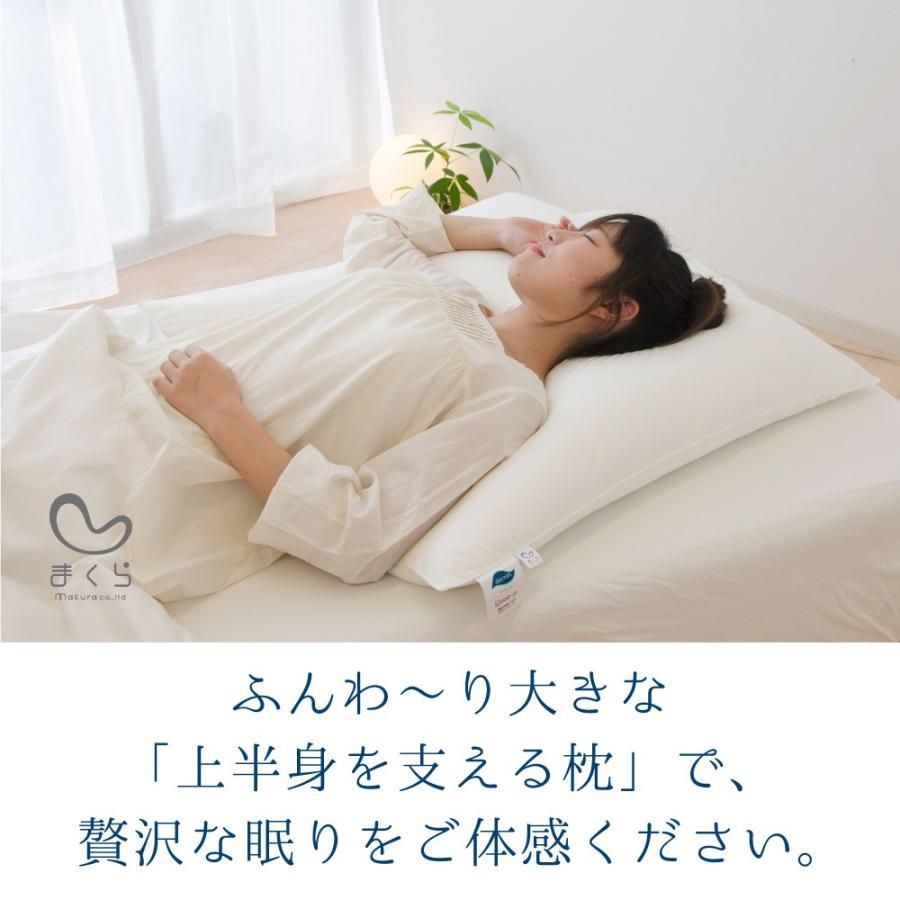 枕 上半身を支える枕 78×78 ハーフボディ ホテル枕 大きい ビッグ ヨーロピアンピロー makura 10