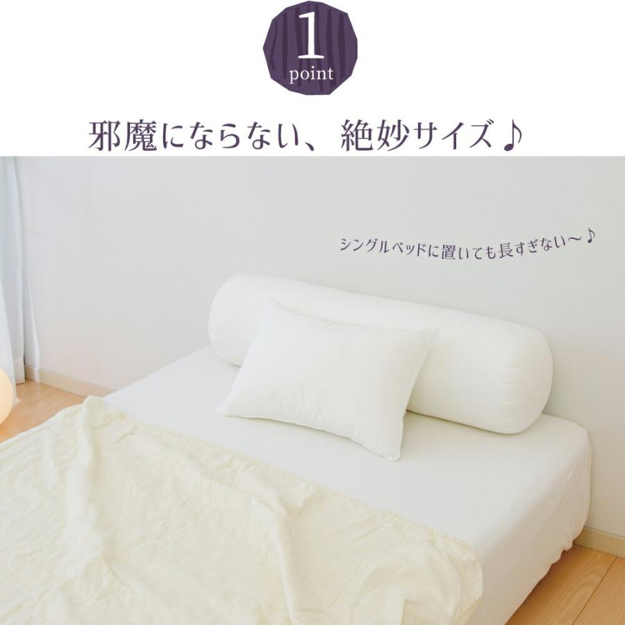 抱き枕 妊婦 女性 男性 邪魔にならない抱き枕 洗える ボルスター ちょうどいいサイズ|makura|05