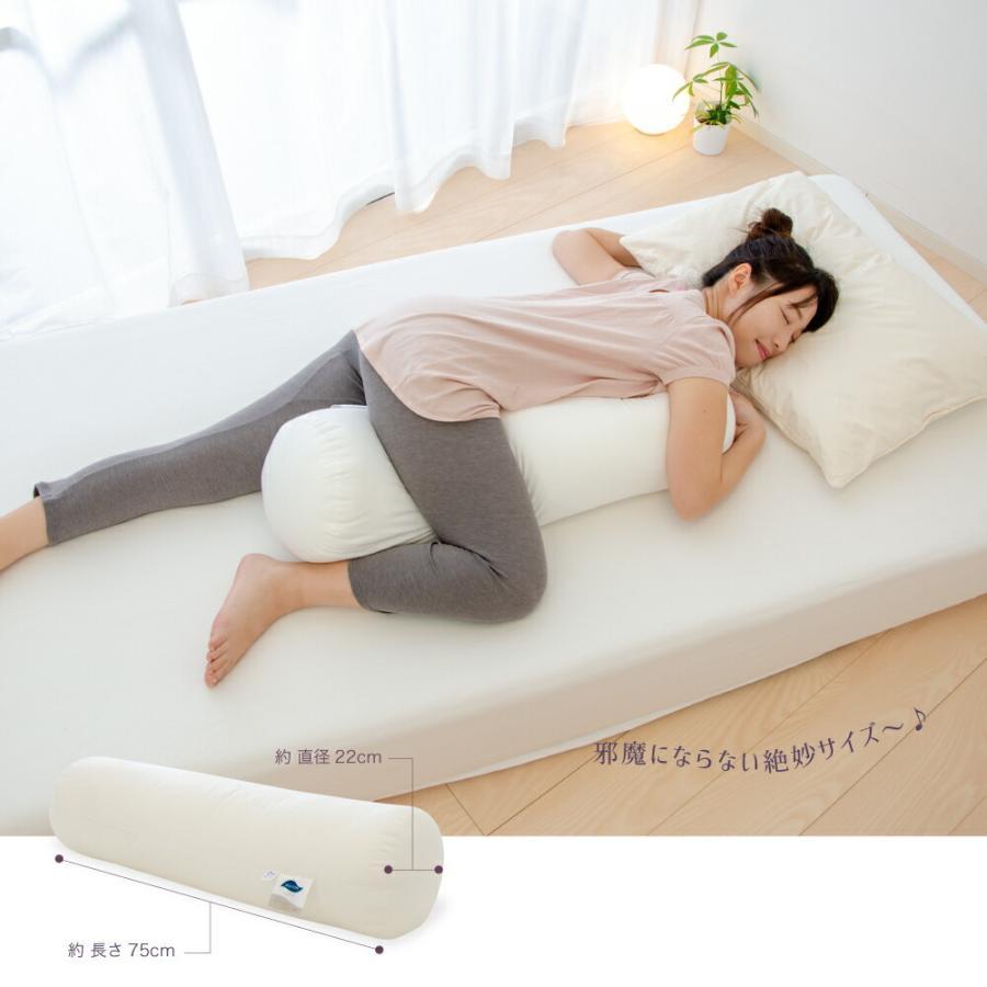 抱き枕 妊婦 女性 男性 邪魔にならない抱き枕 洗える ボルスター ちょうどいいサイズ|makura|06