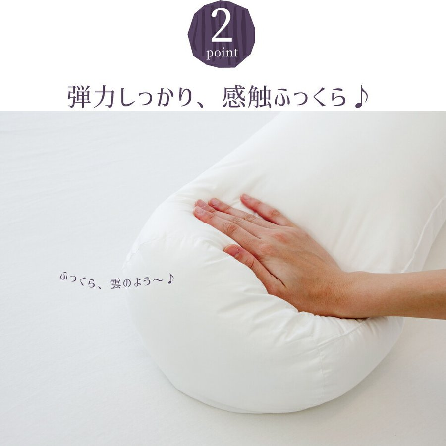 抱き枕 妊婦 女性 男性 邪魔にならない抱き枕 洗える ボルスター ちょうどいいサイズ|makura|07