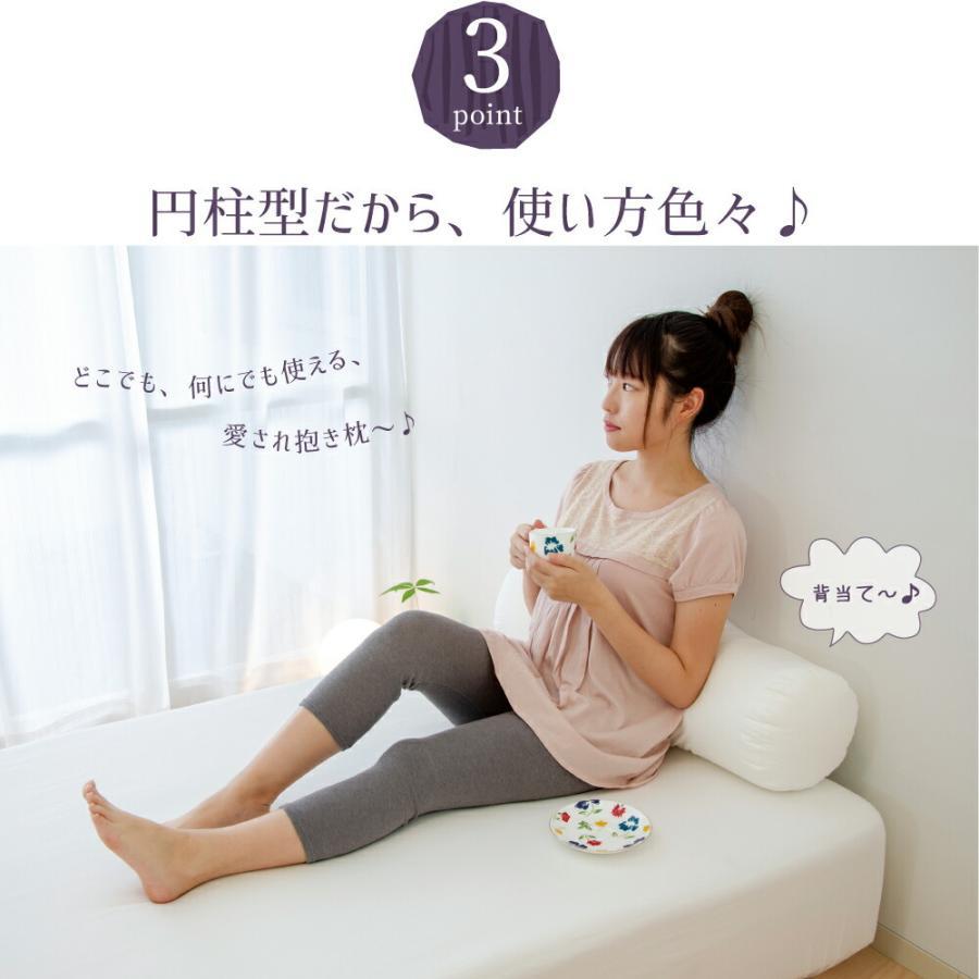 抱き枕 妊婦 女性 男性 邪魔にならない抱き枕 洗える ボルスター ちょうどいいサイズ|makura|09
