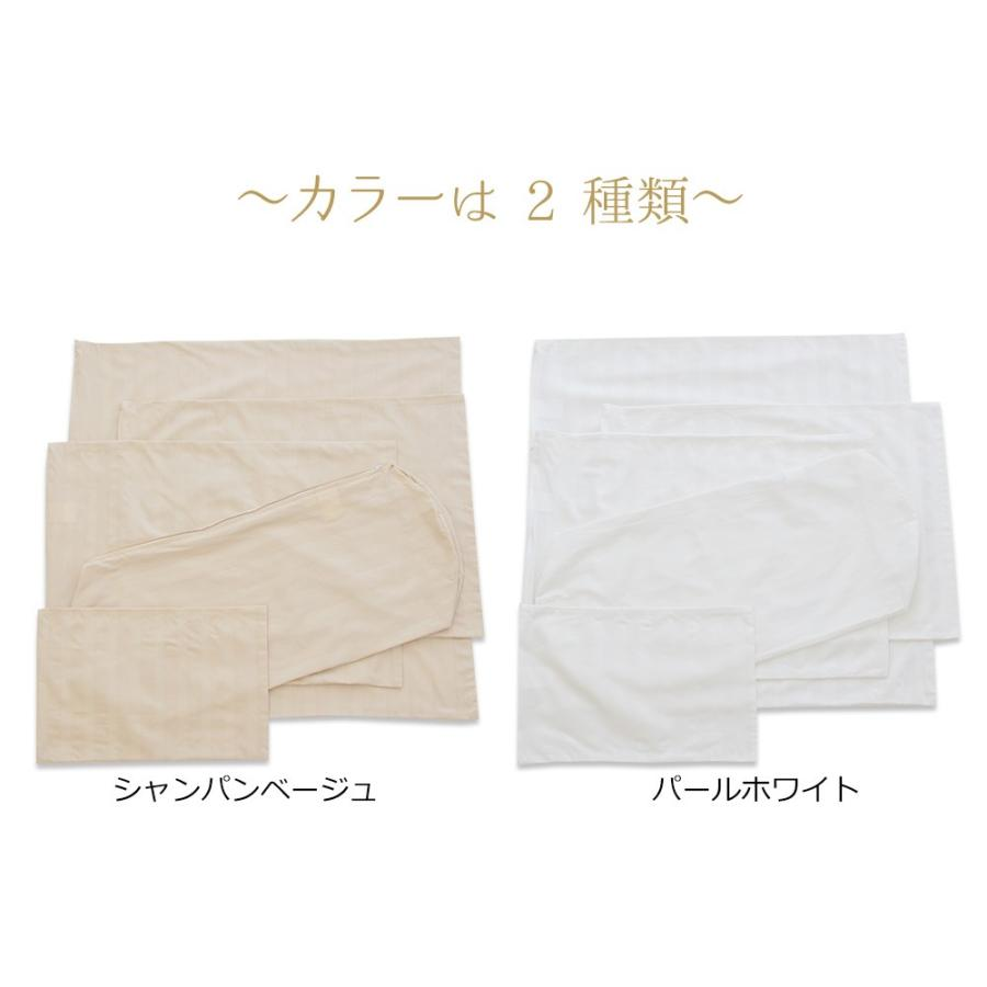 東京ラグジュアリーホテルピロー 専用カバー|makura|02