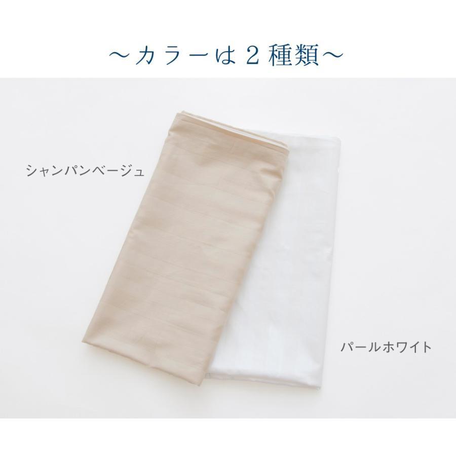 上半身を支える枕(ヨーロピアンピロー) 専用カバー メール便対応|makura|02