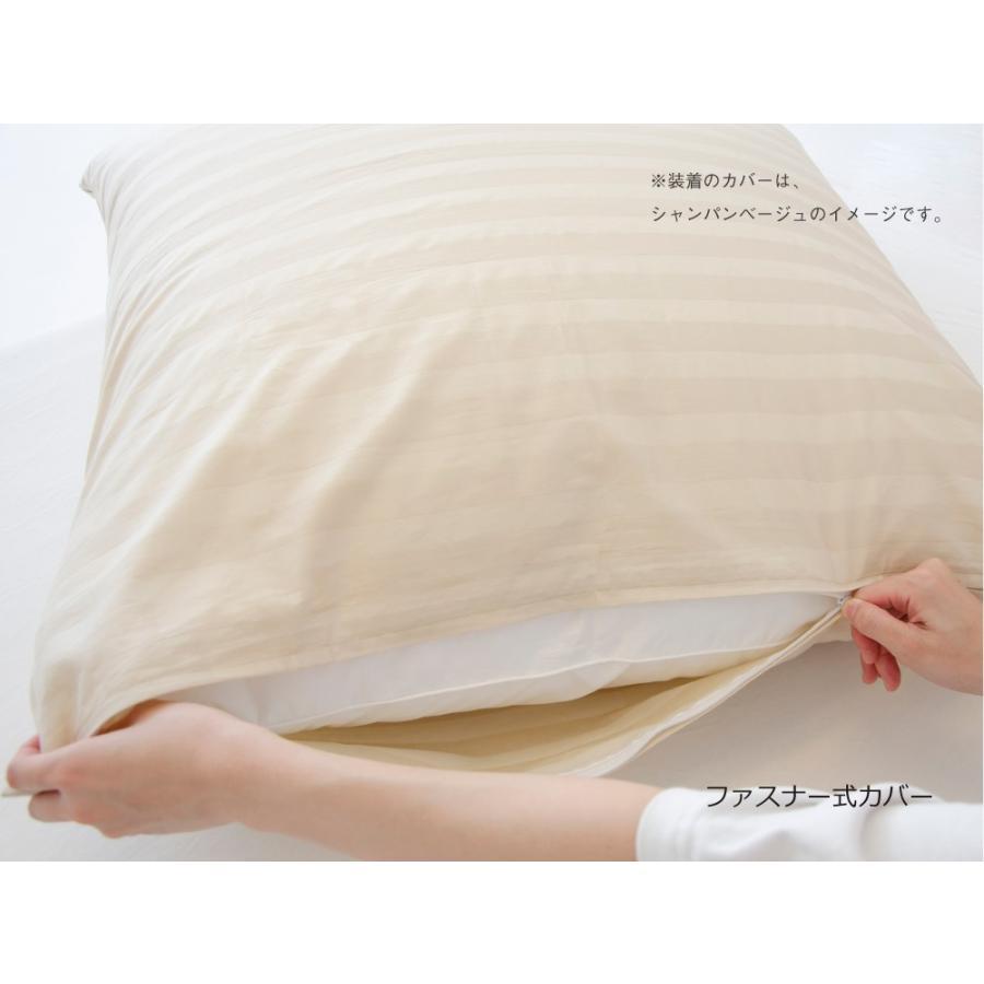 上半身を支える枕(ヨーロピアンピロー) 専用カバー メール便対応|makura|05