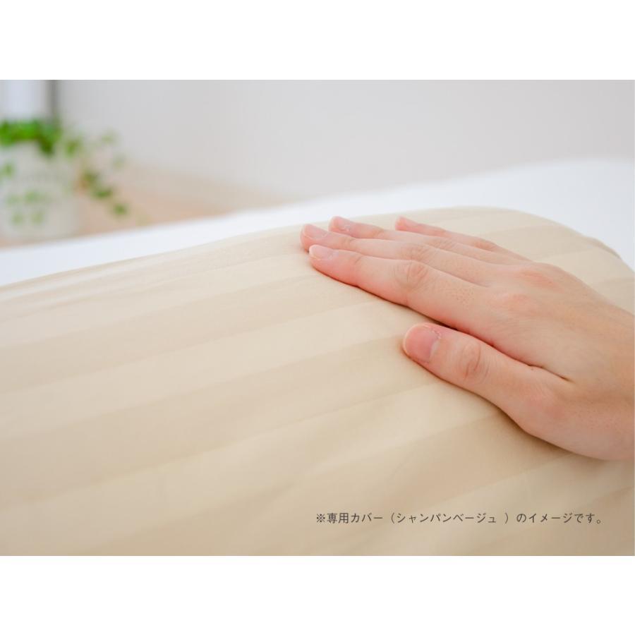 専用カバー 邪魔にならない抱き枕(ボルスターピロー) makura 03