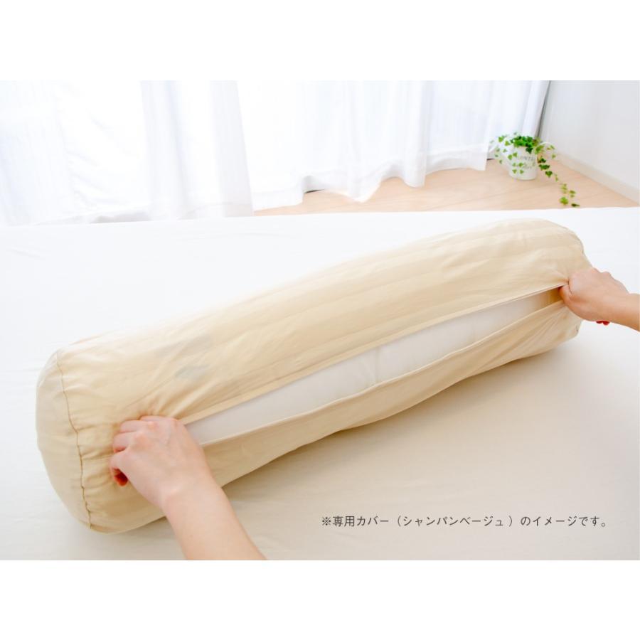専用カバー 邪魔にならない抱き枕(ボルスターピロー) makura 04