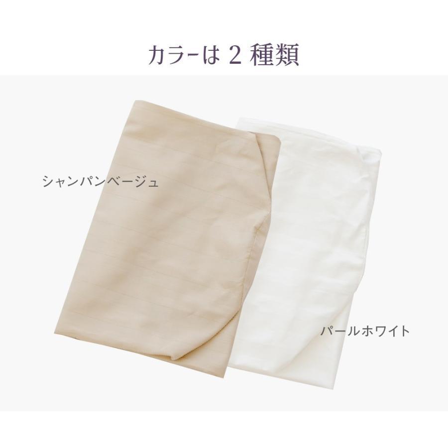 専用カバー 邪魔にならない抱き枕(ボルスターピロー) makura 05