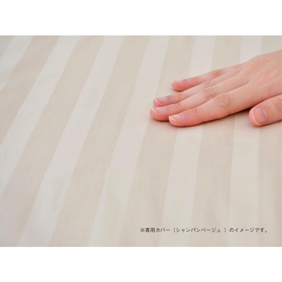 専用カバー まくら(株)がつくったお昼寝枕 (アクセントピロー)|makura|03