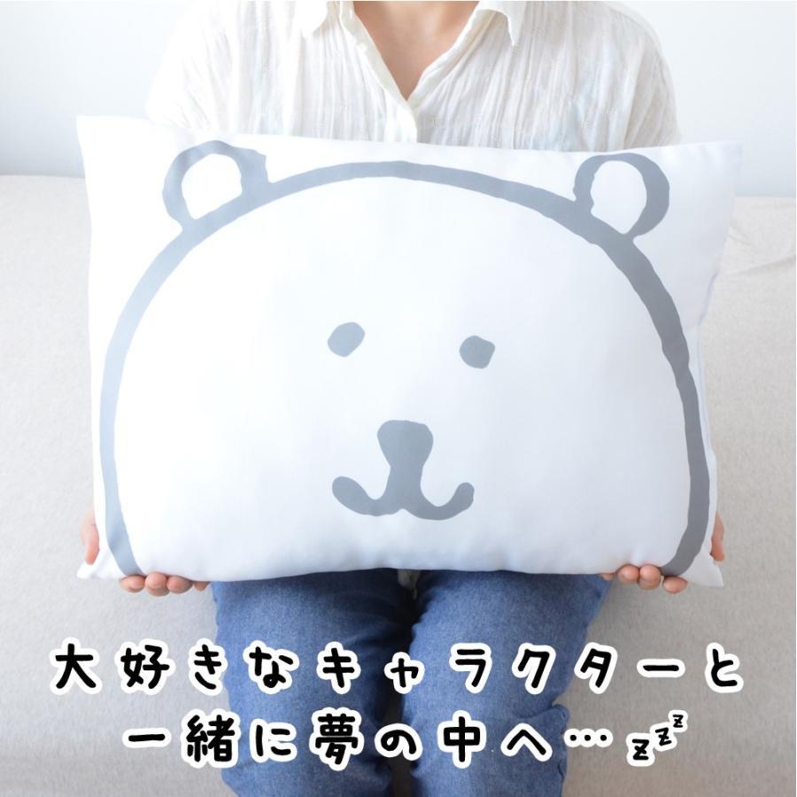 キャラクター枕 子供用枕 ジュニア枕 50×35 自分ツッコミくま|makura|12