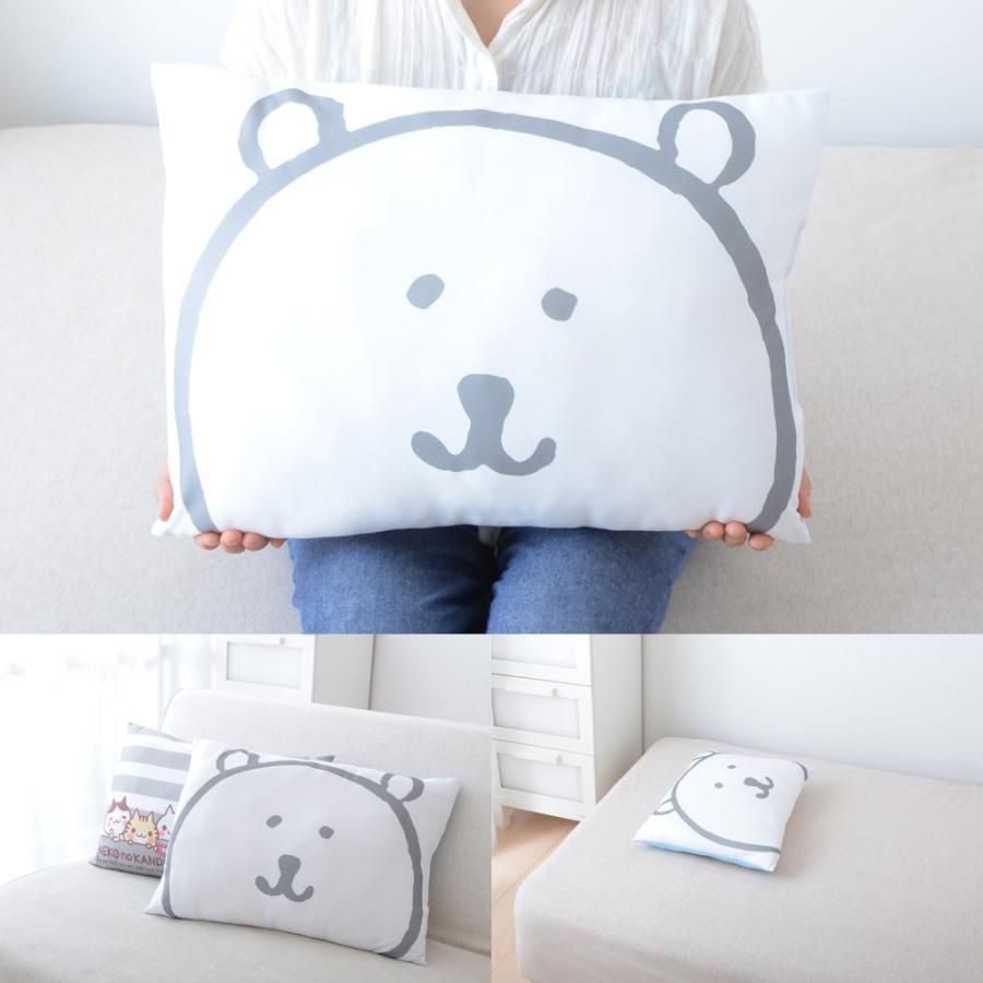キャラクター枕 子供用枕 ジュニア枕 50×35 自分ツッコミくま|makura|03