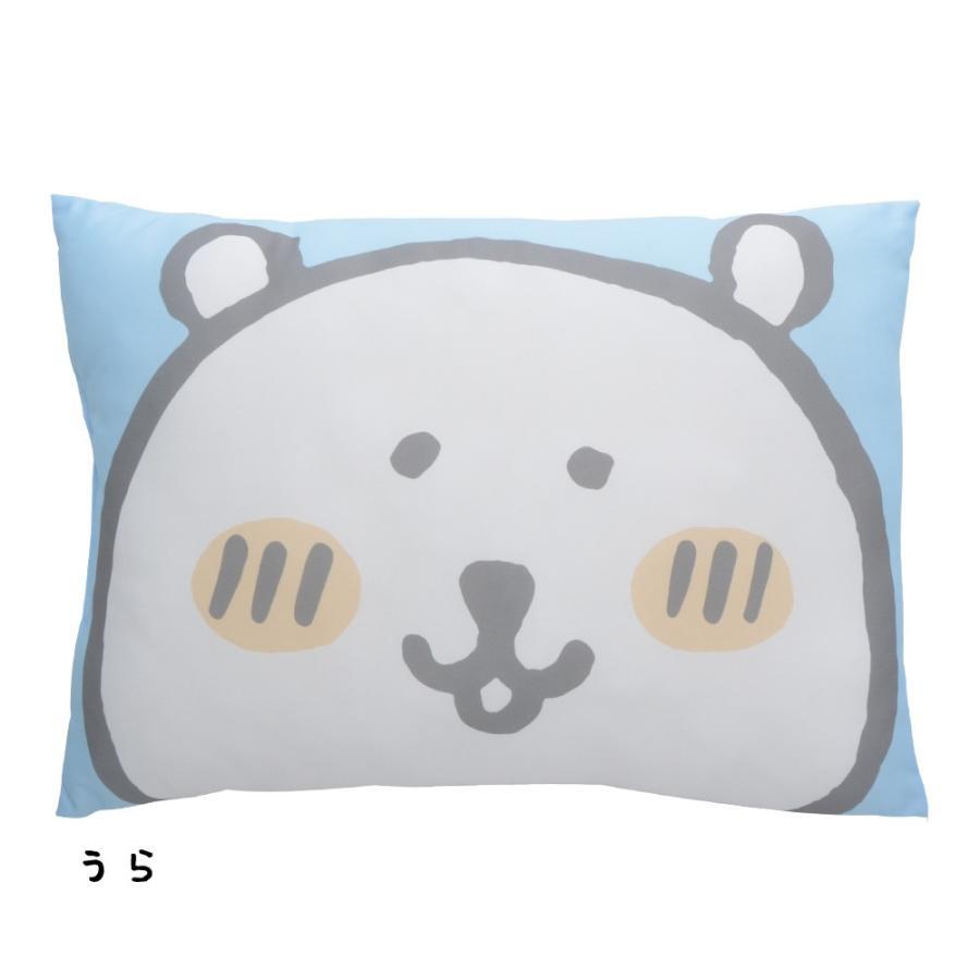 キャラクター枕 子供用枕 ジュニア枕 50×35 自分ツッコミくま|makura|06