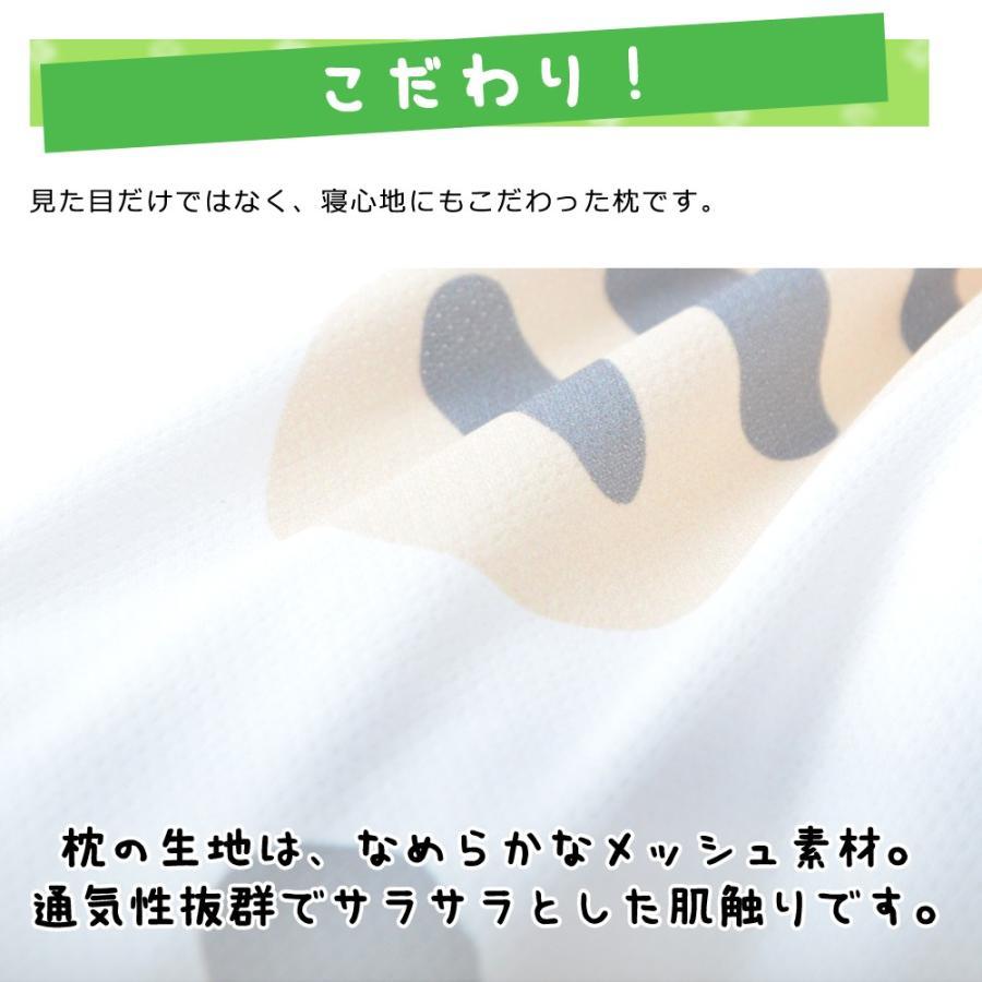 キャラクター枕 子供用枕 ジュニア枕 50×35 自分ツッコミくま|makura|07