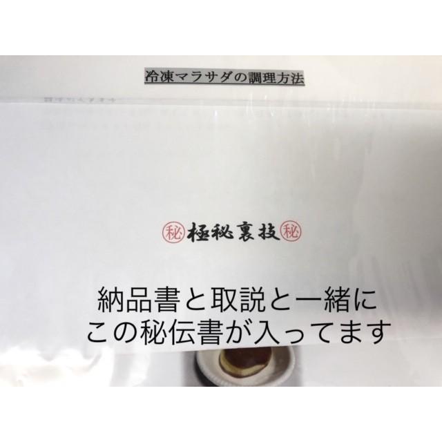 業務用調理済みマラサダ48個|malasada|08