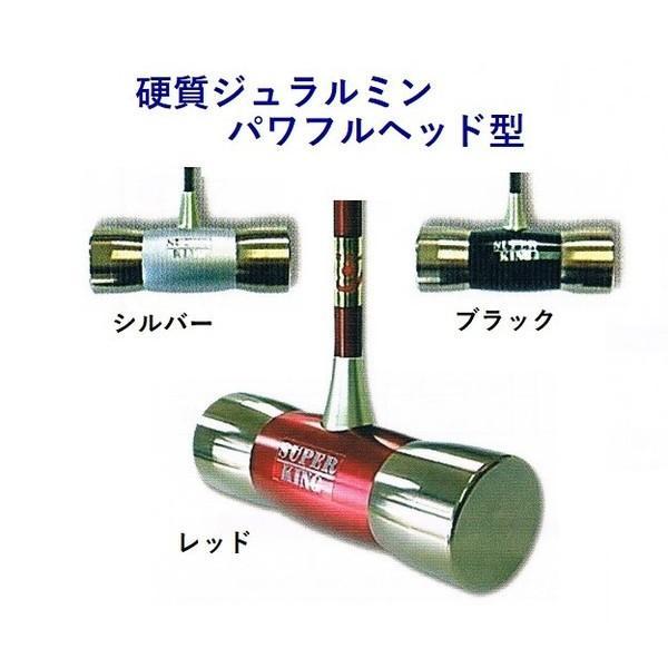 マレットゴルフ スティック カスタムオーダー 硬質ジュラフェイス C-1