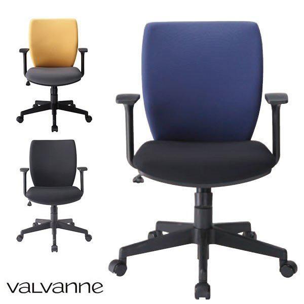 バルバーニ valvanne ワークスタジオ WORKSTUDIO デスクチェア オフィスチェア 椅子 いす いす いす イス アームチェア DD-C501 840
