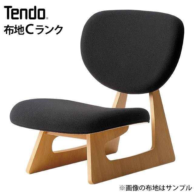 天童木工 低座椅子 S-5016NA-ST 布地 Cランク