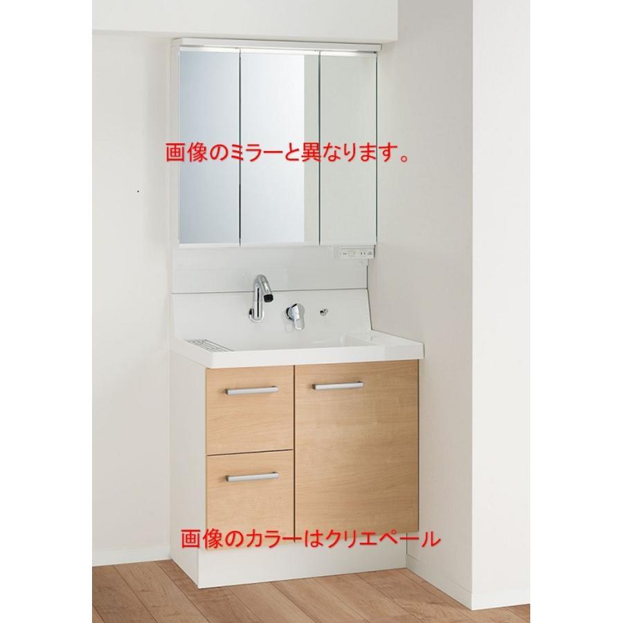 INAX 洗面化粧台 ピアラ 750mm 引出しタイプ+スタンダート3面鏡(AR3H-755SY+MAR2-753TXS)送料無料