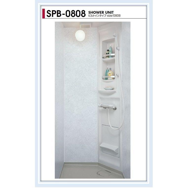 INAXシャワールーム0808サイズ 鏡面パネル仕様 (SPB-0808LBEH )送料無料