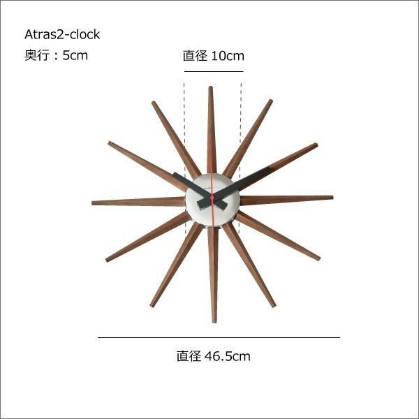 時計 壁掛け時計 おしゃれ オシャレ 北欧 木製 アンティーク調 かけ時計 ブランド リビング シンプル モダン アートワークスタジオ Atras2-clock アトラス2|mamachi|02