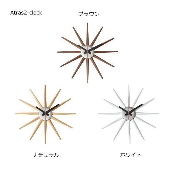 時計 壁掛け時計 おしゃれ オシャレ 北欧 木製 アンティーク調 かけ時計 ブランド リビング シンプル モダン アートワークスタジオ Atras2-clock アトラス2|mamachi|03