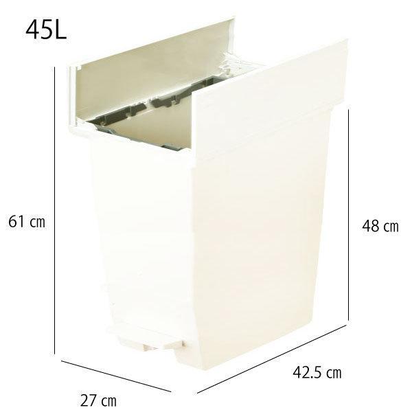 ゴミ箱  スリム おしゃれ キッチン 分別 約幅30cm 両開き フタ 45L 45Lリットル 日本製 カウンター下 収納 ( SOLOWペダルオープンツイン 45L 2個セット)|mamachi|17
