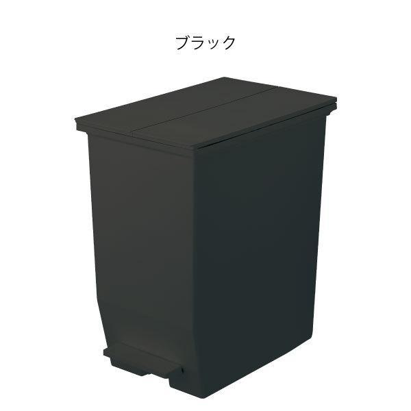 ゴミ箱  スリム おしゃれ キッチン 分別 約幅30cm 両開き フタ 45L 45Lリットル 日本製 カウンター下 収納 ( SOLOWペダルオープンツイン 45L 2個セット)|mamachi|19