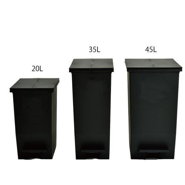 ゴミ箱  スリム おしゃれ キッチン 分別 約幅30cm 両開き フタ 45L 45Lリットル 日本製 カウンター下 収納 ( SOLOWペダルオープンツイン 45L 2個セット)|mamachi|09