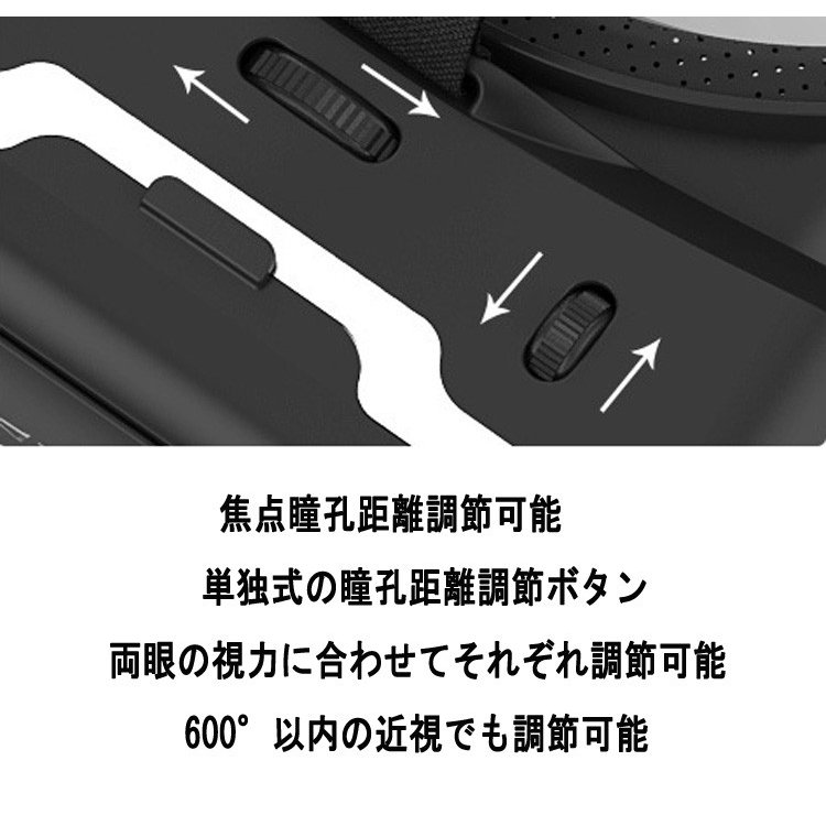 VRゴーグル ヘッドホン付き リモコン プレゼント スマホ用 iPhone Android|mamacon|10