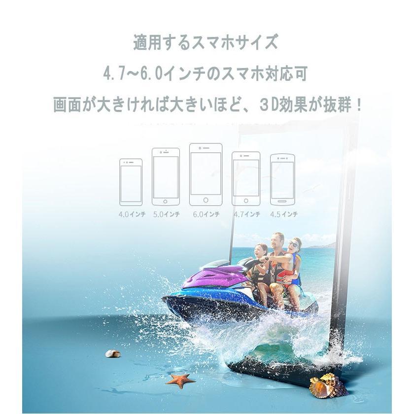 VRゴーグル ヘッドホン付き リモコン プレゼント スマホ用 iPhone Android|mamacon|06