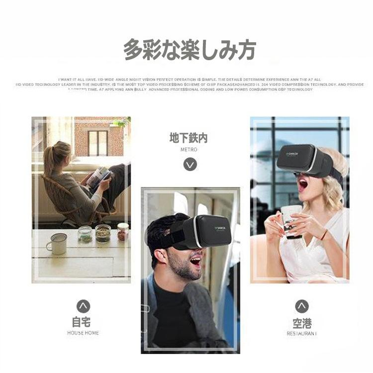 VRゴーグル ヘッドホン付き リモコン プレゼント スマホ用 iPhone Android|mamacon|07