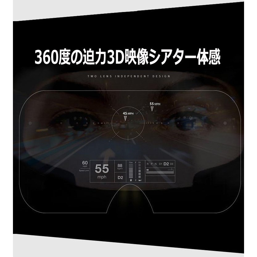 VRゴーグル リモコン プレゼント android iPhone|mamacon|07