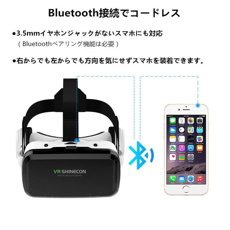 VRゴーグル Bluetooth ヘッドホン付き スマホ用 iPhone Android mamacon 02