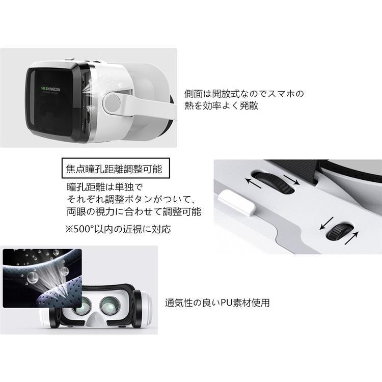 VRゴーグル Bluetooth ヘッドホン付き スマホ用 iPhone Android mamacon 06