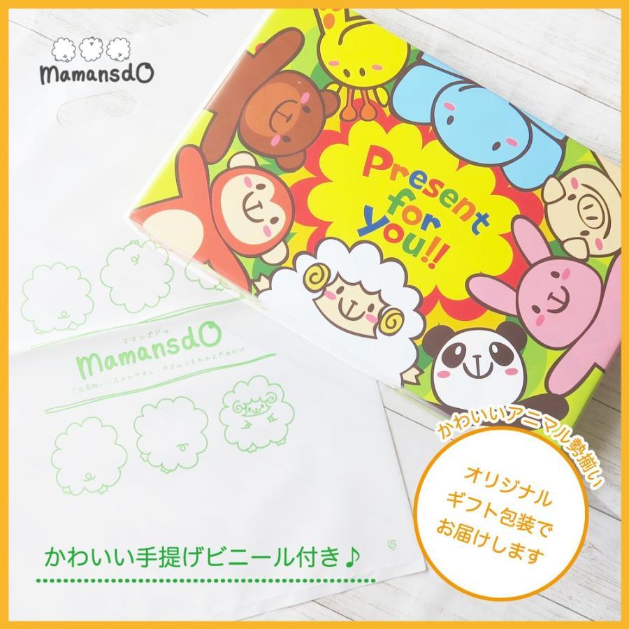 日本製 名前刺繍入り ベビーバスローブ おくるみバスポンチョ 箱ギフト