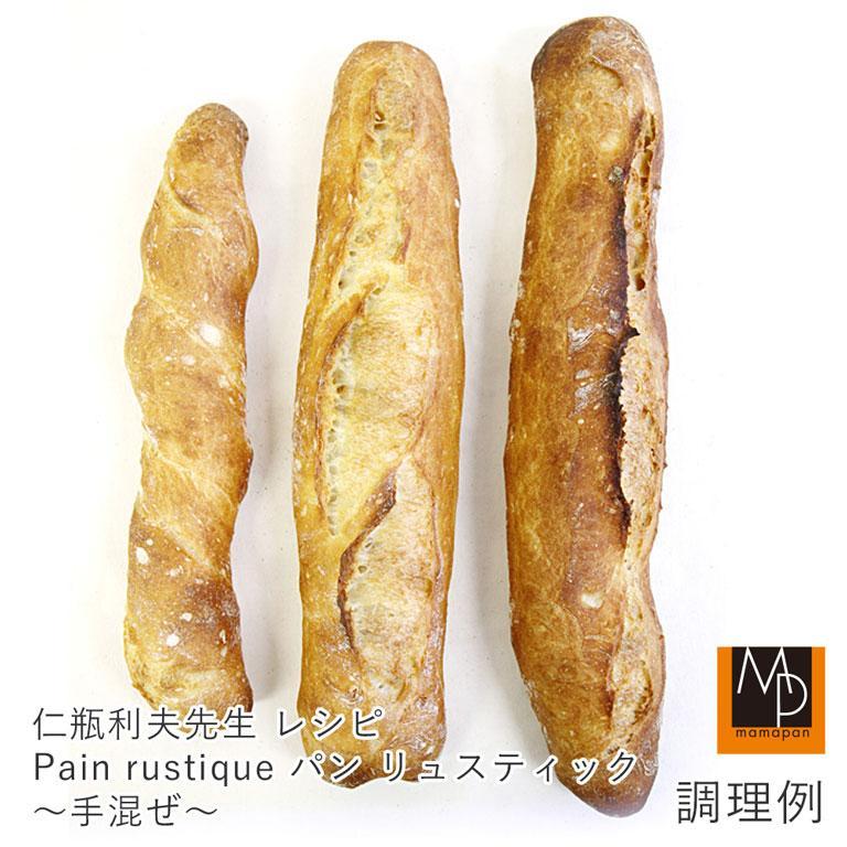 まとめ割 準強力粉 リスドオル フランスパン用小麦粉 2.5kg×4 リスドォル mamapan 08