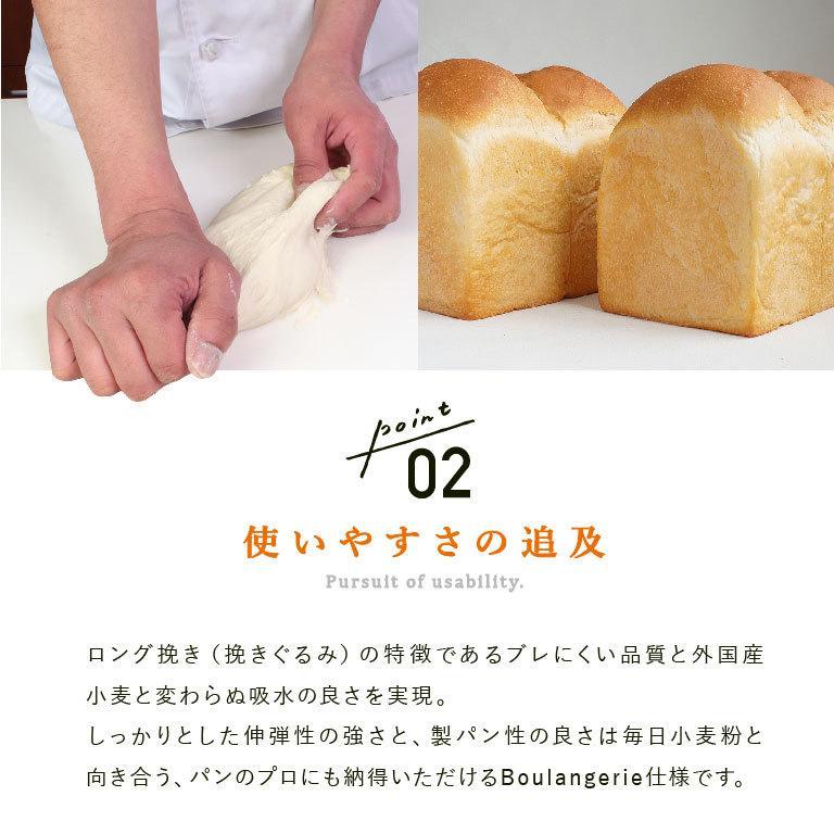 強力粉 春よ恋100 北海道産パン用小麦粉 2.5kg 国産小麦粉|mamapan|06