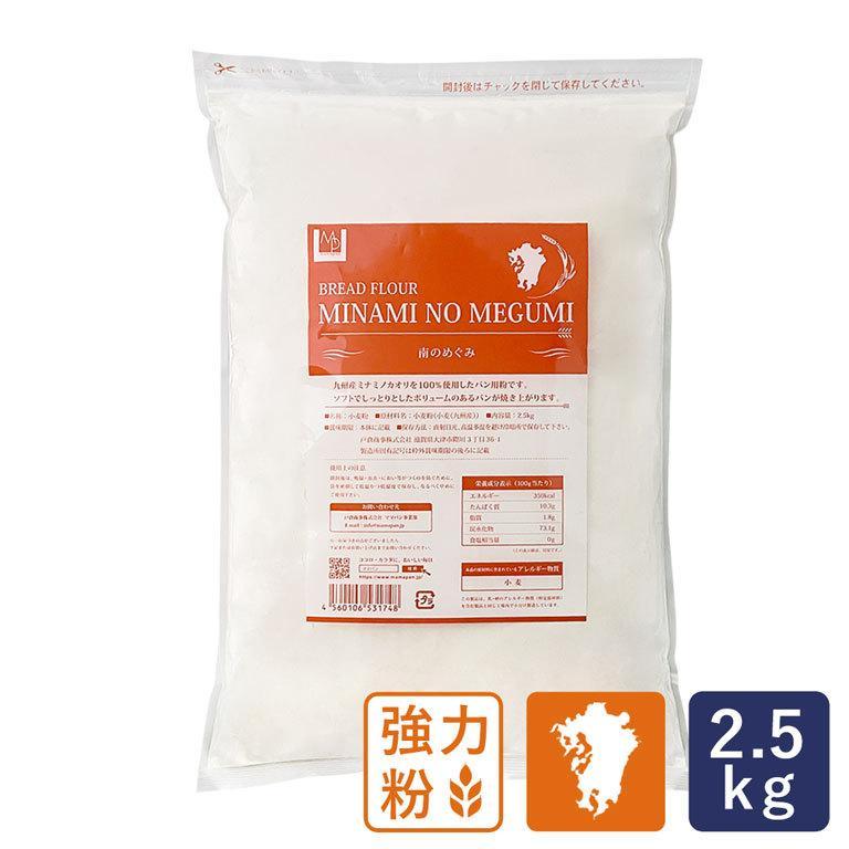 保存 強力粉 コストコの強力粉を徹底解説!値段・容量やレシピなど紹介