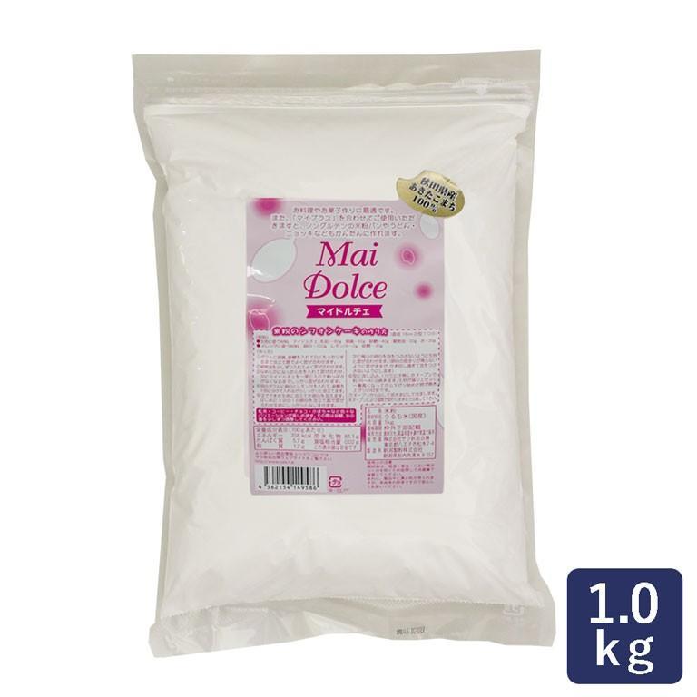 お菓子用米粉 あきたこまちマイドルチェ 製菓用米粉 1kg グルテンフリー 小麦粉不使用|mamapan