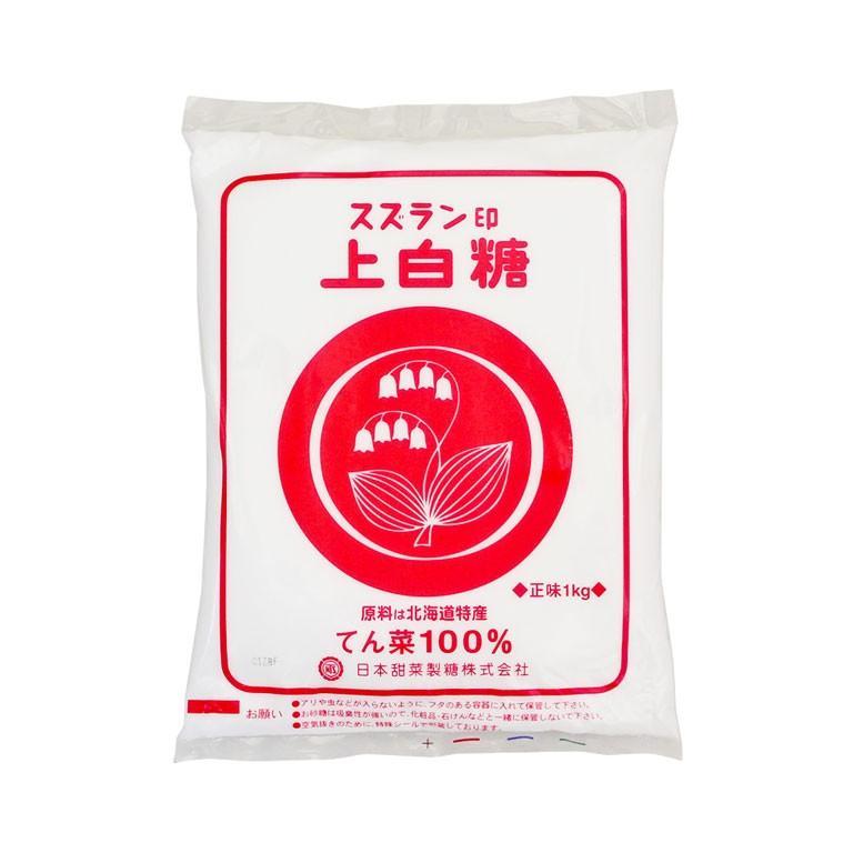 砂糖 スズラン印 ビート上白糖 甜菜 1kg mamapan
