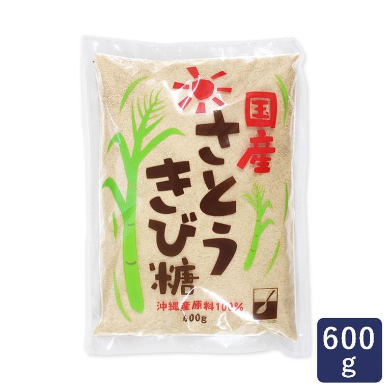 砂糖 国産さとうきび糖 三井製糖 600g きび砂糖 スプーン印 mamapan