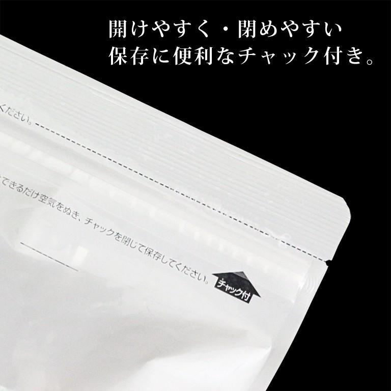トレハロース 200g 砂糖 お菓子 パン作り|mamapan|06